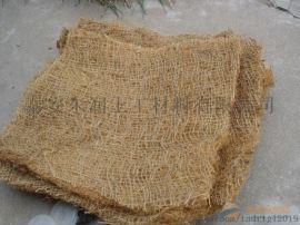 厂家直销椰丝毯 环保草毯 生态护坡品
