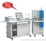 CS-8800C型高頻紅外碳硫分析儀