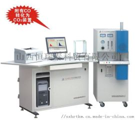 CS-8800C型高频红外碳硫分析仪