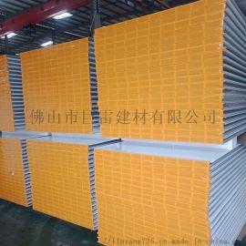玻镁防火板 彩钢玻镁板 隔热阻燃消防板