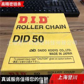 日本进口DID传动链条