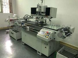 全自动丝印机厂家,全自动高速丝印机制造商