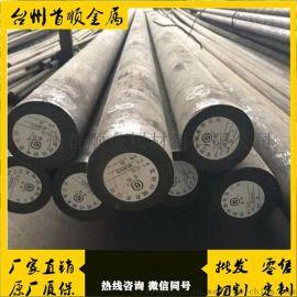 台州现货40CrMnMo圆钢合金钢