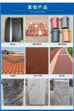 全瓷波形瓦廠家 全瓷連鎖瓦 全瓷平板瓦 抗凍不掉色