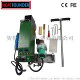 热卖ZX7000焊接机挤塑机