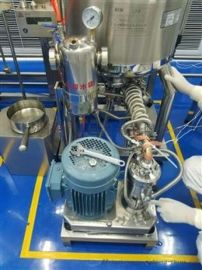 ERS自动化真空乳化机