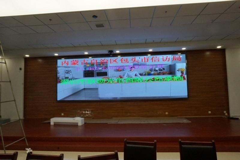 會議室小間距LED大屏P1.66用國星還是晶檯燈