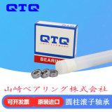 QTQ  NU202EC圓柱滾子軸承 現貨供應