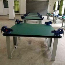 武汉欧胜诺钳工工作台个重型操作台防静电维修桌