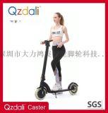 电动滑板車成年女上班便携迷你折叠