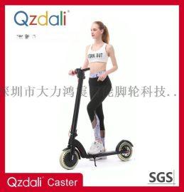 电动滑板车成年女上班便携迷你折叠