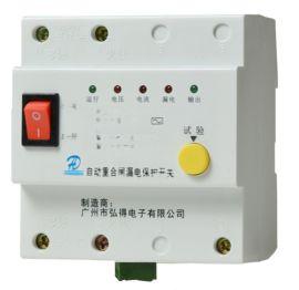 HD自動重合閘漏電保護開關 帶485通訊接口