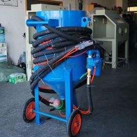 移动喷砂机,钢结构除锈翻新专用气控移动喷砂机
