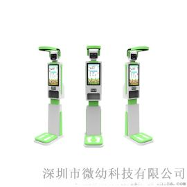 非接触式温度测量晨检机,人脸识别智能接送晨检机器人