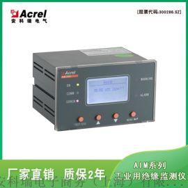 上海工业用绝缘监测仪厂家直销AIM-T500