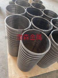 不锈钢梯形丝滤管豆渣脱水机筛网
