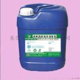 强力油污清洗剂、重油污设备清洗剂、强力去油渍清洗剂