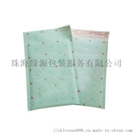 定制生产印刷气泡袋精美印刷泡泡信封袋
