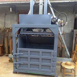 立式液压打包机 全自动立式打包机生产厂家