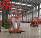 厂家制造铝合金升降机 济南铝合金升降机 升降机厂家