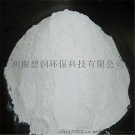 供应云南优质活性白土生产厂家 碧润环保活性白土用途