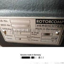 原装  德国进口罗德康普空压机机头老款  供应B260-V001