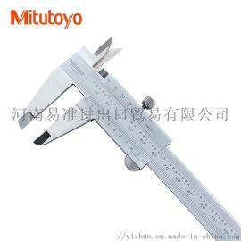 IP67防水数显游标卡尺卡尺0-150mm