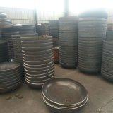 碳鋼封頭加工廠家定制各種型號