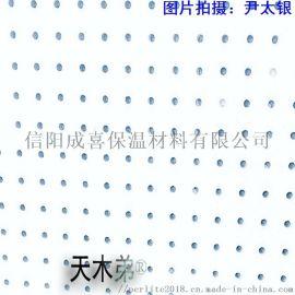 纺织纺纱企业用珍珠岩吸声板