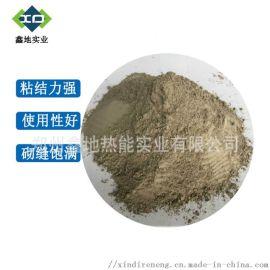 锅炉烟尘用 耐酸胶泥 磷酸盐胶泥 郑州耐火材料