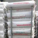 厂家供应耐碱网格布 抗裂玻璃纤维防火阻燃保温网