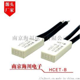 海川溫度開關 HCET-B 斷電復位溫度開關