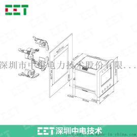 PMC-S723智能电度表 电流电压功率全电测量表
