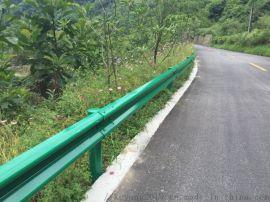 护栏板波形护栏板高速公路防护栏硬化路波形护栏
