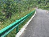 護欄板波形護欄板高速公路防護欄硬化路波形護欄