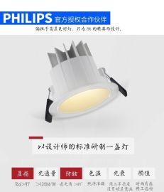 LED防水防雾筒灯嵌入式卫生间7W10W射灯