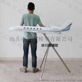 湾流450公务机150CM落地式仿真飞机模型展览品
