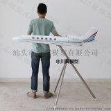 灣流450公務機150CM落地式仿真飛機模型展覽品