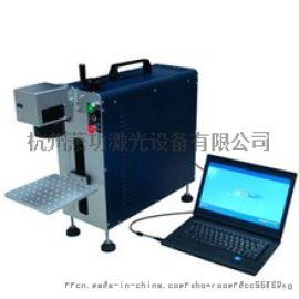 马鞍山CO2激光器充气|扬州光纤打字机|一网