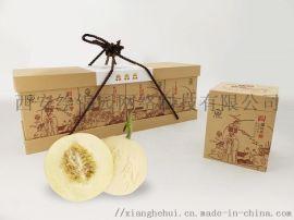 礼盒包装定做_礼品盒包装设计_西安礼盒包装厂