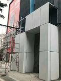 碳木纹铝板 穿孔镂空铝板 幕墙铝板定制厂家