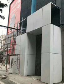 氟碳木纹铝板 穿孔镂空铝板 幕墙铝板定制厂家