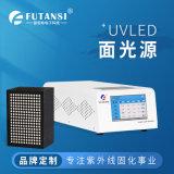 油墨固化UVLED光源-300×150