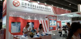 2020年广州国际有色金属铜业展览会