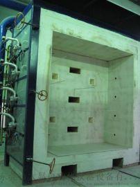 多功能建築構件耐火試驗裝置