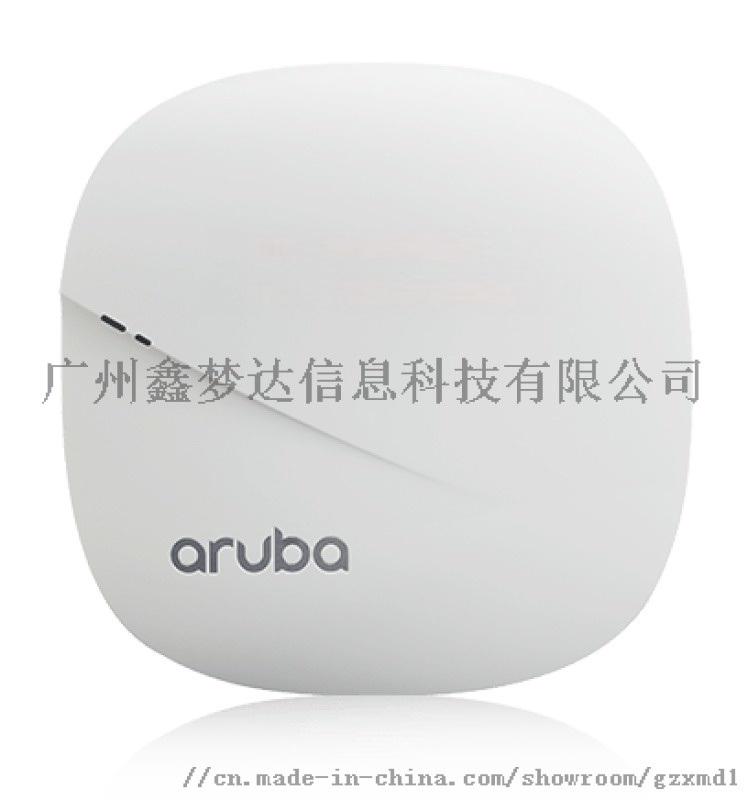 Aruba ap207无线路由器