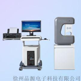 双能X射线骨密度仪--性能/参数, 品牌/厂家