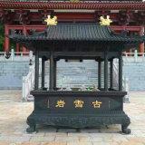 温州寺庙铸铁长方形香炉,长方形铸铁香炉厂家