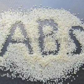 台湾奇美 ABS 阻燃级 耐高温 耐候 塑胶原料