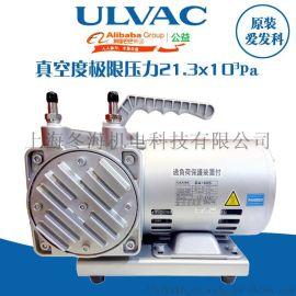 ULVAC爱发科小型抽气膜片真空泵DA-60S